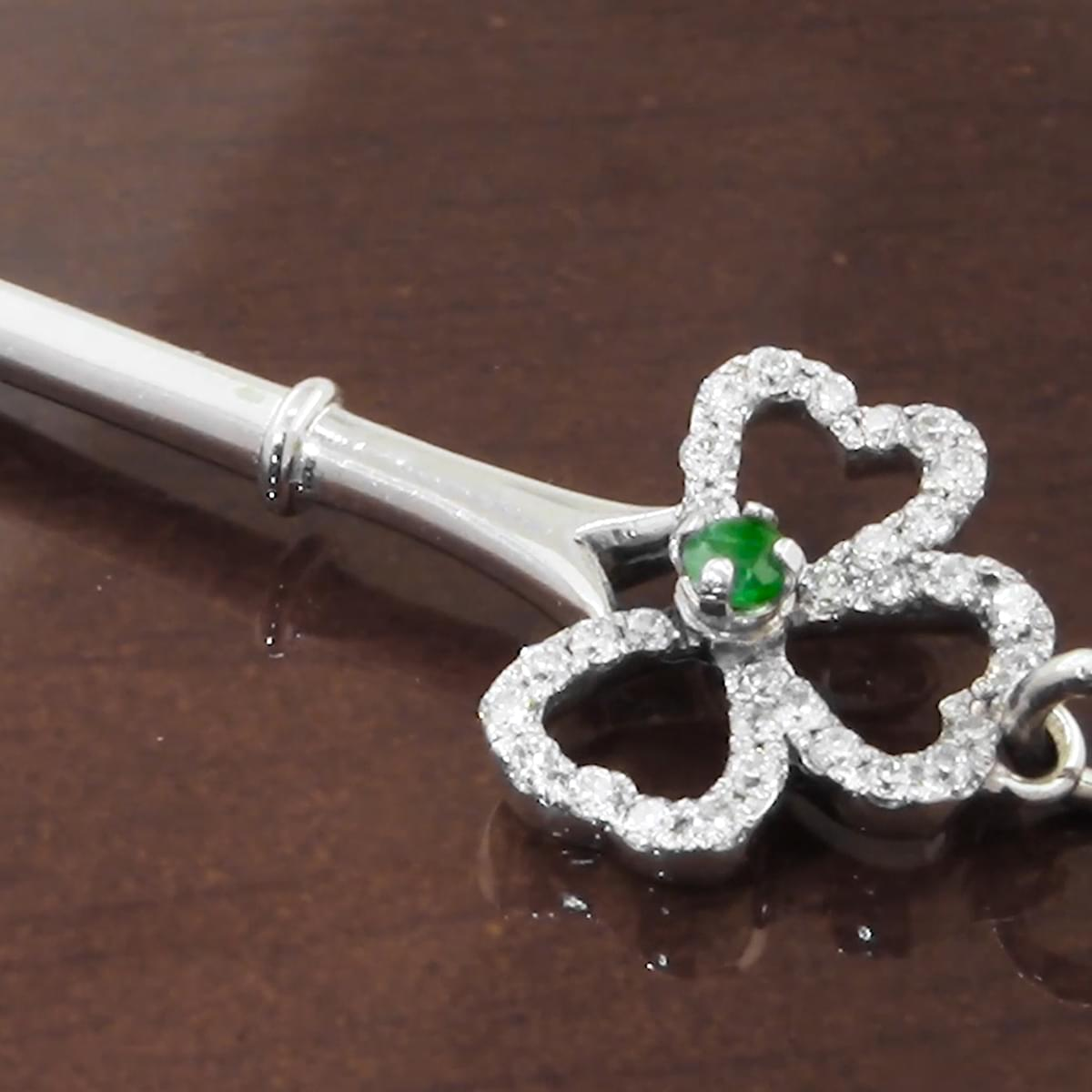 White Gold Emerald & Diamond Shamrock Key Pendant